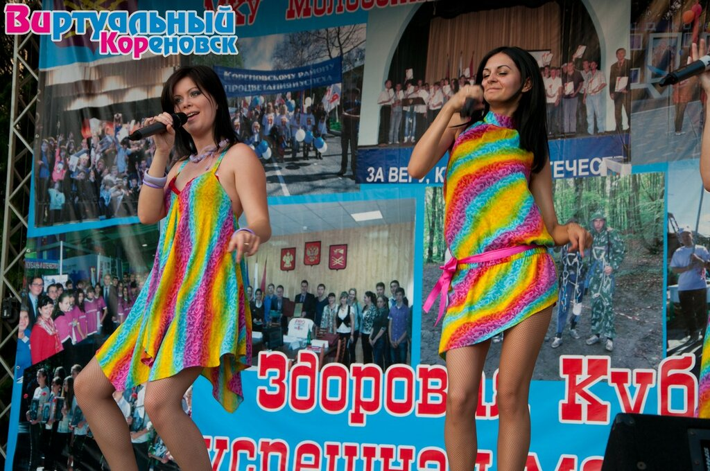 День молодёжи в Кореновске 28 июня 2013 года и открытие цветомузыкального фонтана