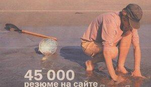 http://img-fotki.yandex.ru/get/6712/19411616.370/0_de5d4_c755c9db_M.jpg
