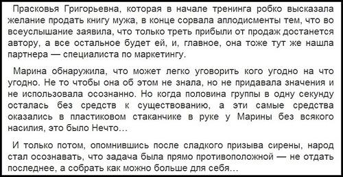 Любовь Латыпова результаты тренингов
