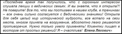 обманщица Любовь Латыпова