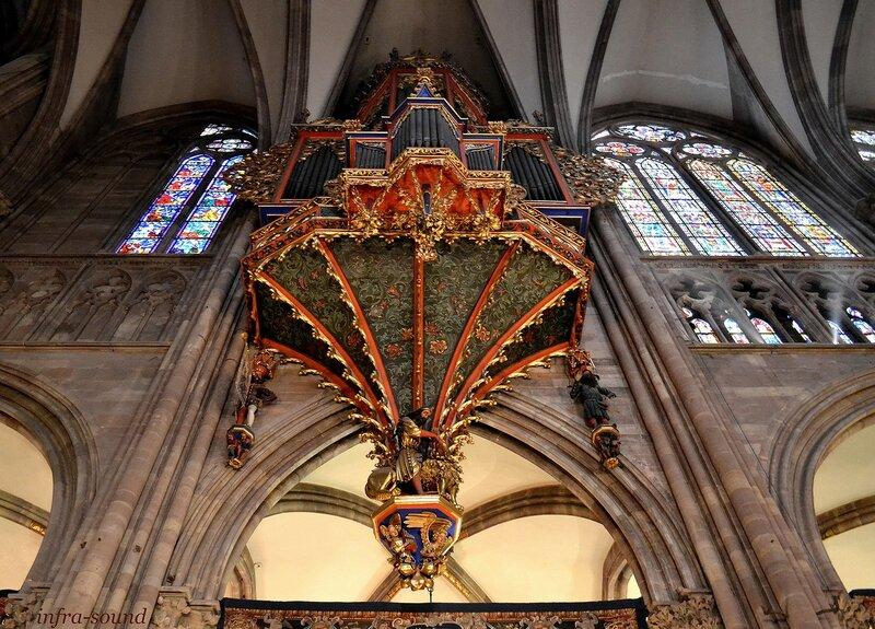 Главный орган Кафедрального собора