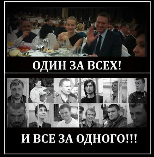 Навальный в Кремле И Узники 6 мая