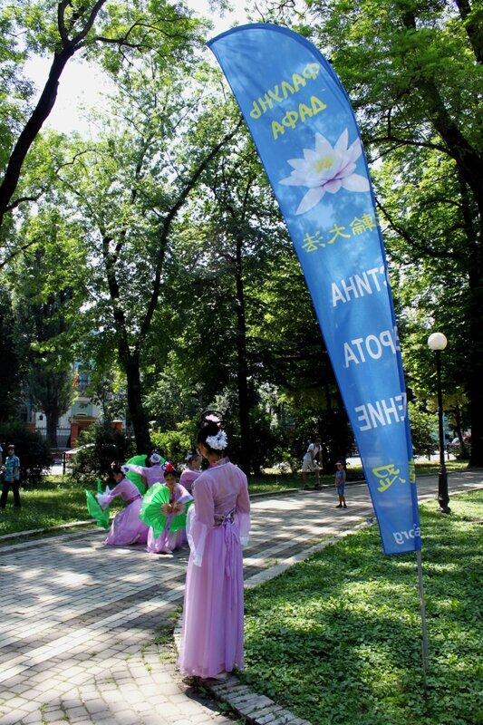 Фестиваль Фалунь Дафа в Киеве