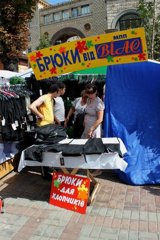 Продажа брюк на Крещатике