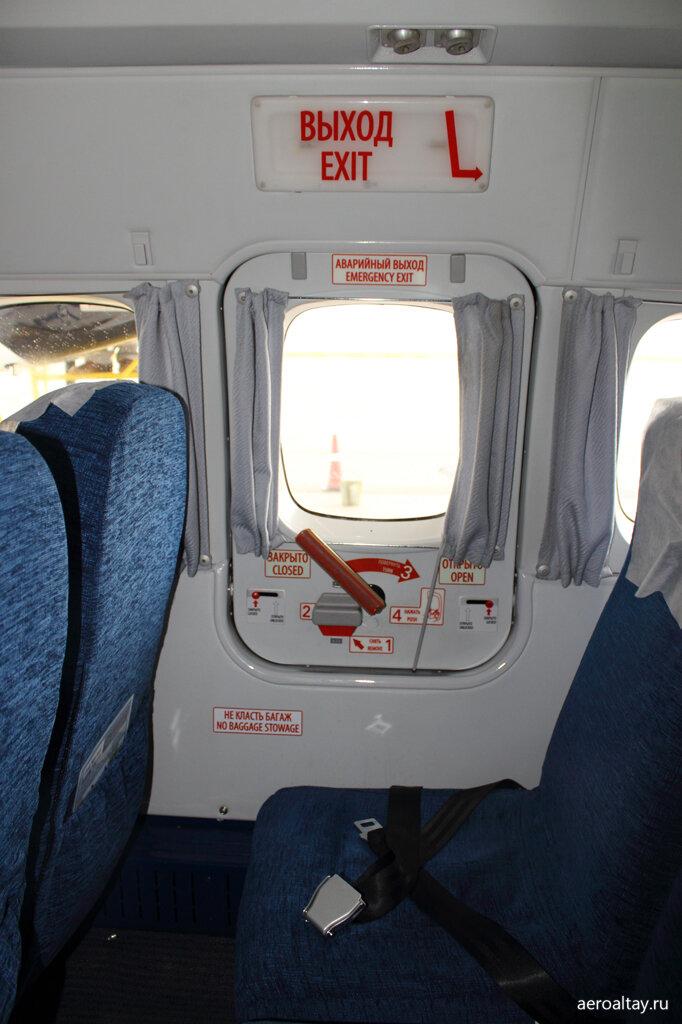 Салон L-410