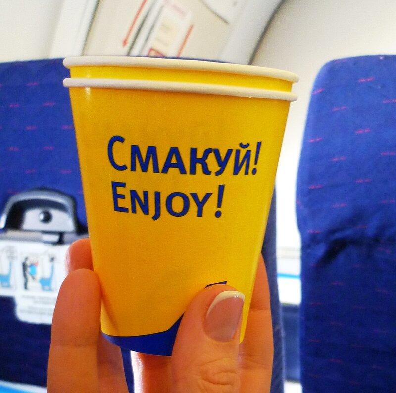 Стаканчик в украинском самолете (Drink in the Ukrainian aircraft).