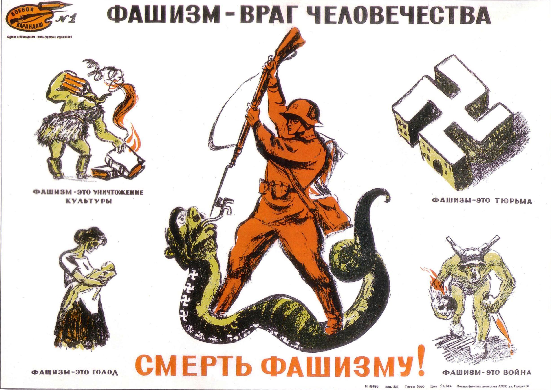 смотреть онлайн советские фильмы про пограничников