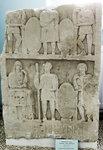 Стела надгробная Теоники, жены Эратиона. IIв. н.э.