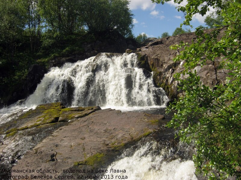 природа, Мурманск, река