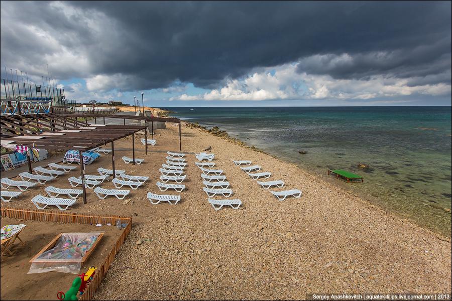 Сентябрьский пляж