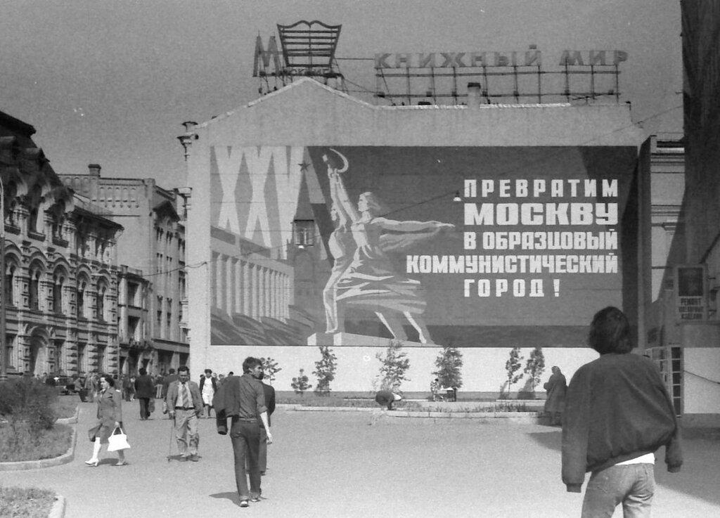 227694 Улица Кирова у Площади Дзержинского 79 Chaim Revier.jpg