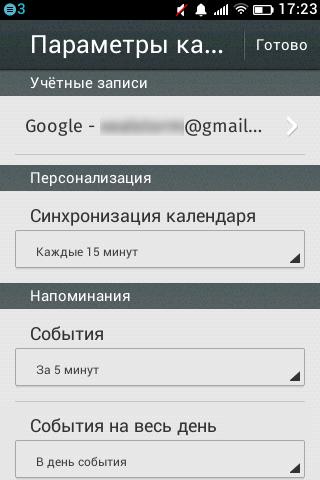 http://img-fotki.yandex.ru/get/6712/9246162.4/0_118212_d6836eca_L.png