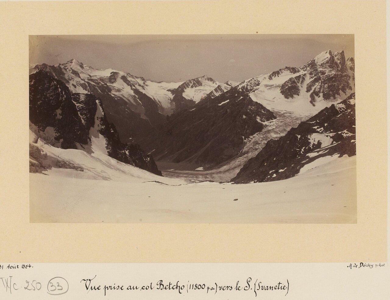 Гора Бетчо в Сванетии