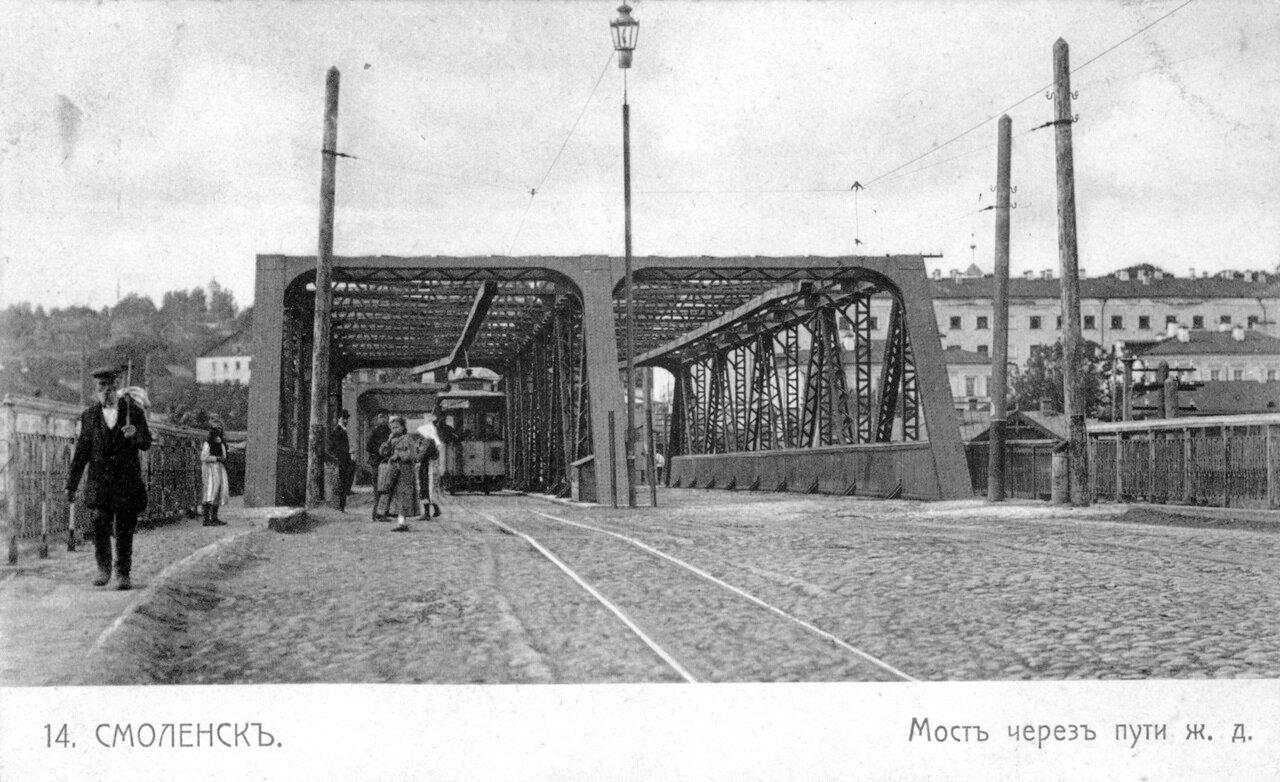 Мост через пути
