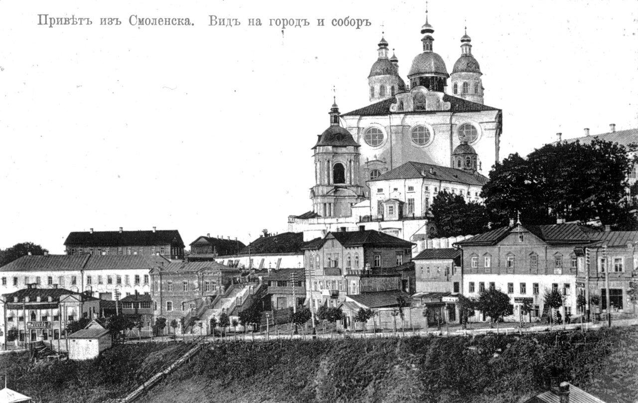 Вид на город и собор