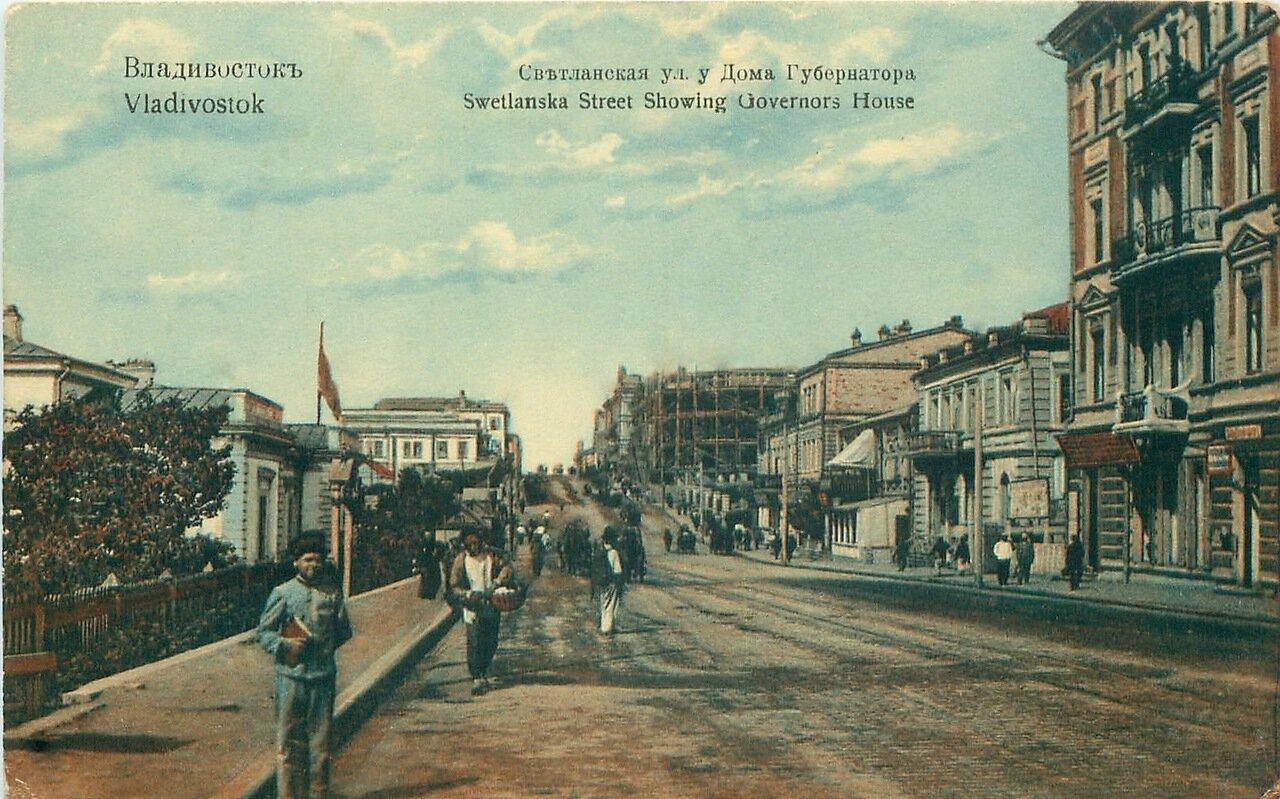 Светланская улица у Дома Губернатора