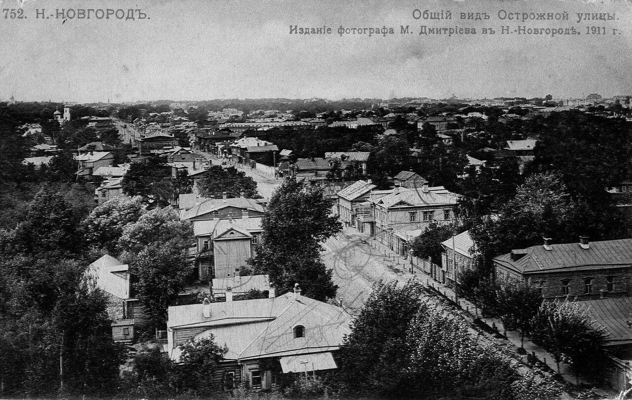 Общий вид Острожской улицы