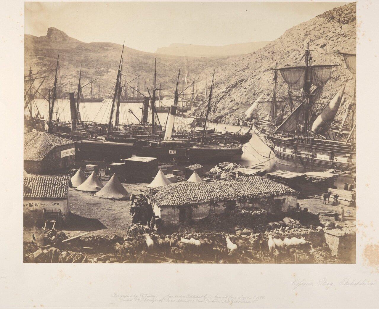 1856. Казачья бухта