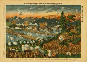 Японская армия разгромила Австро-германскую армию под Уссури