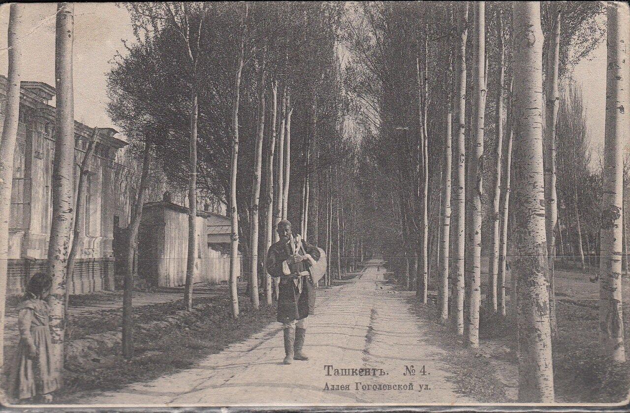 Аллея Гоголевской улицы