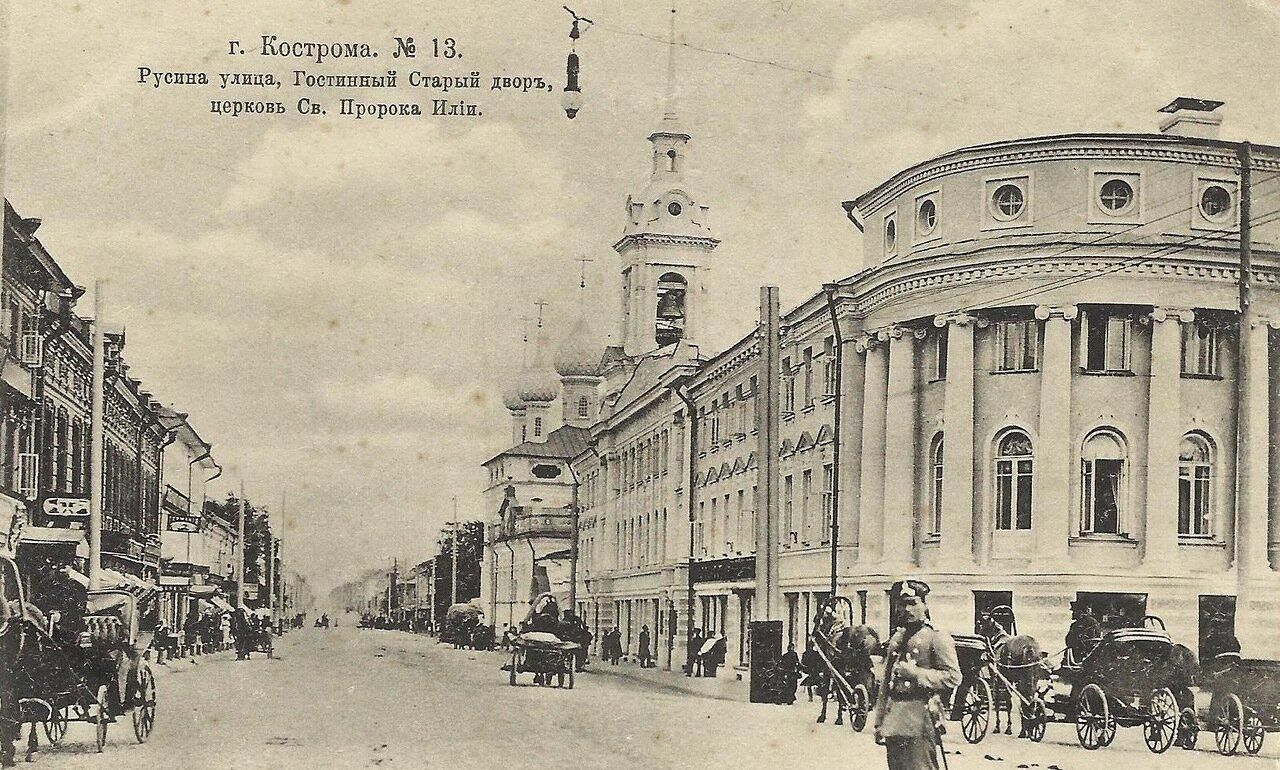 Руссина улица, Гостиный старый двор, церковь Св. Пророка Ильи