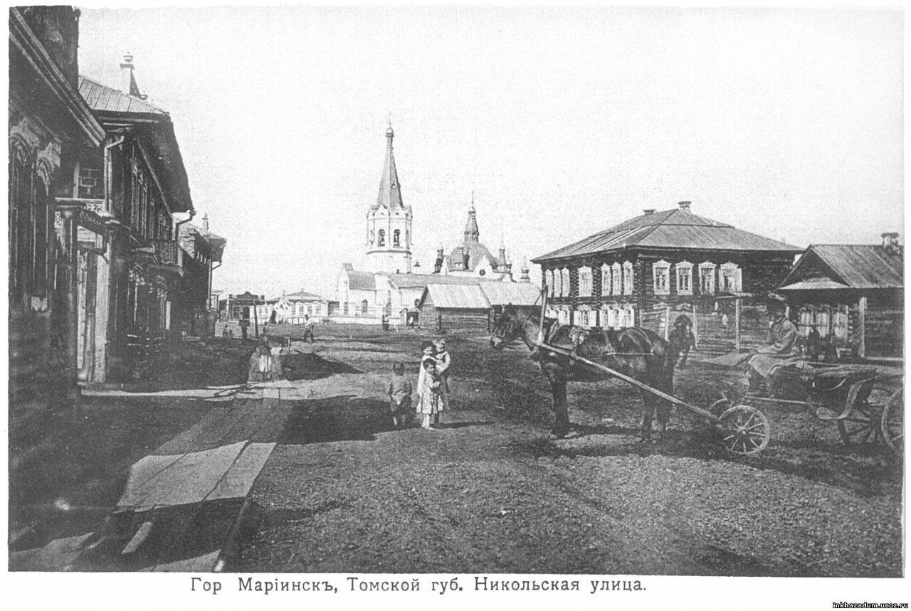 Ул. Никольская