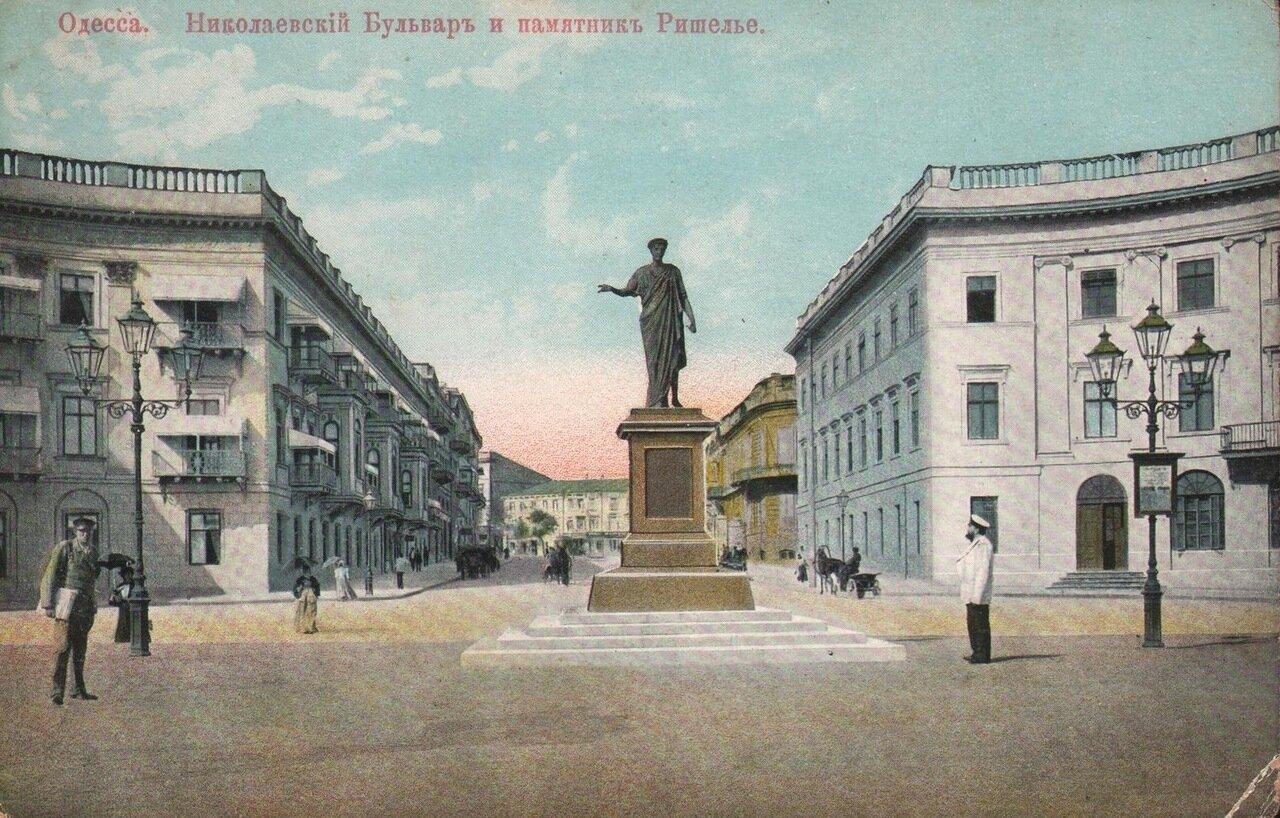 Николаевский бульвар и памятник Ришелье