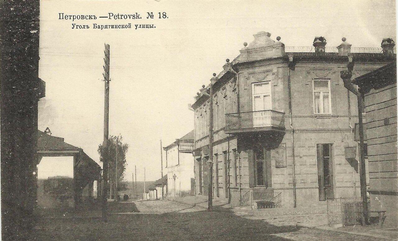 Угол Барятинской улицы