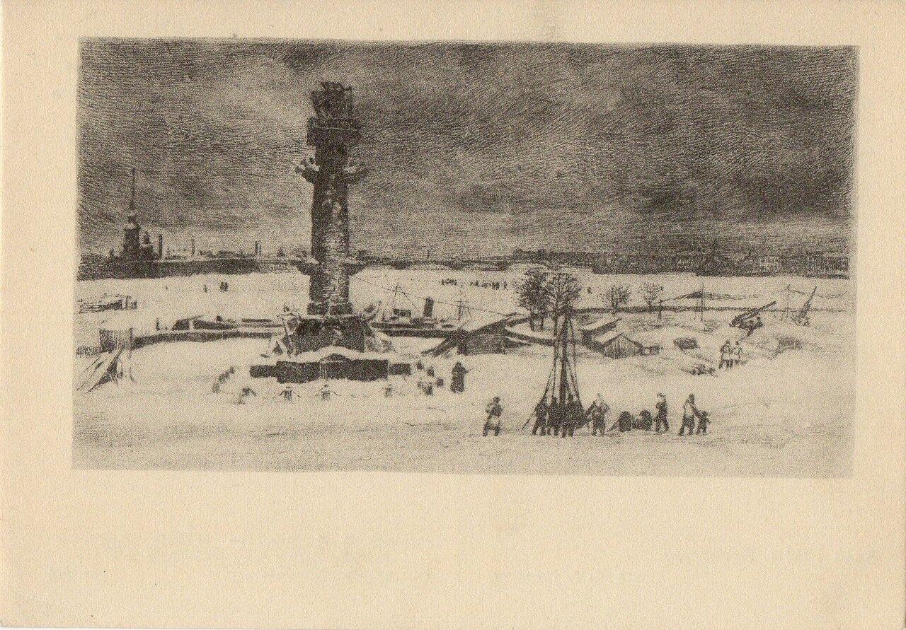 1945. Ленинград.Зима.