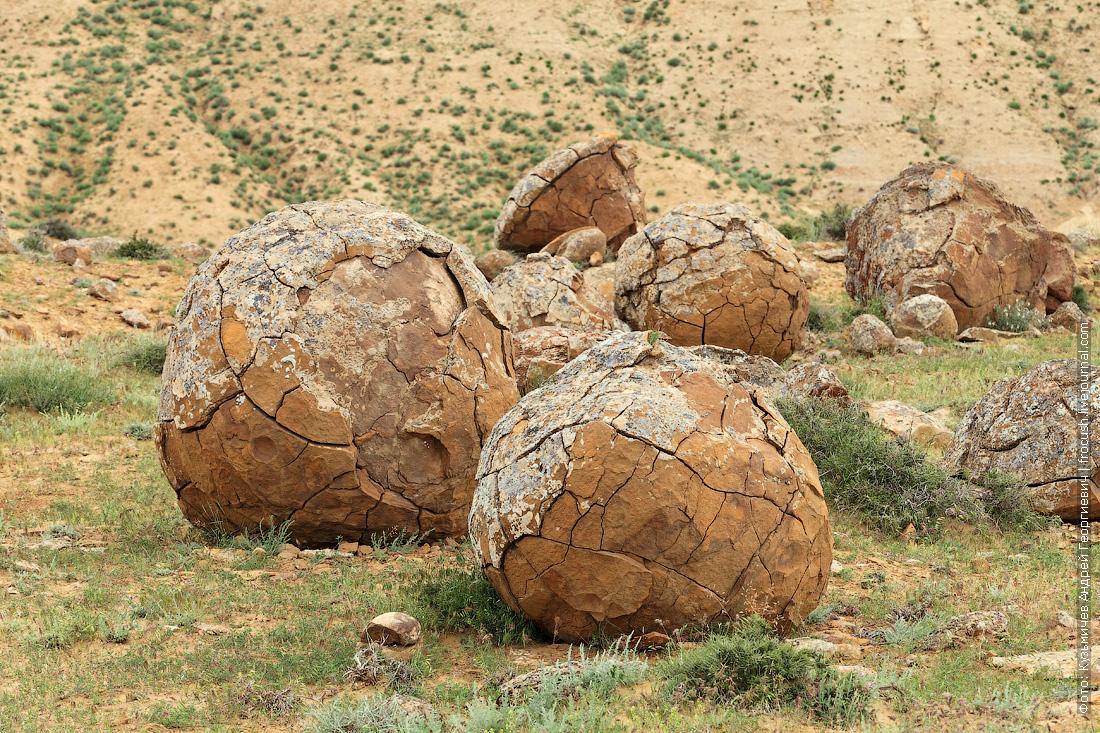 долина каменных конкрецийя