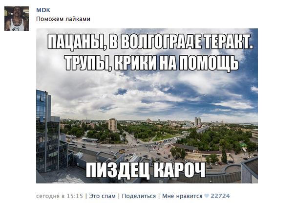 Дурова хотят посадить за картинку в MDK