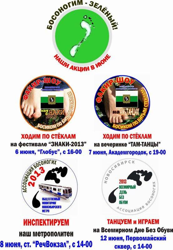 http://img-fotki.yandex.ru/get/6713/13753201.18/0_7eef3_ecba2646_XL.jpg