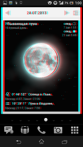 Screenshot_2013-07-24-01-00-18