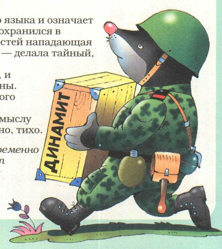https://img-fotki.yandex.ru/get/6713/19411616.3a7/0_ec41d_edd948be_L