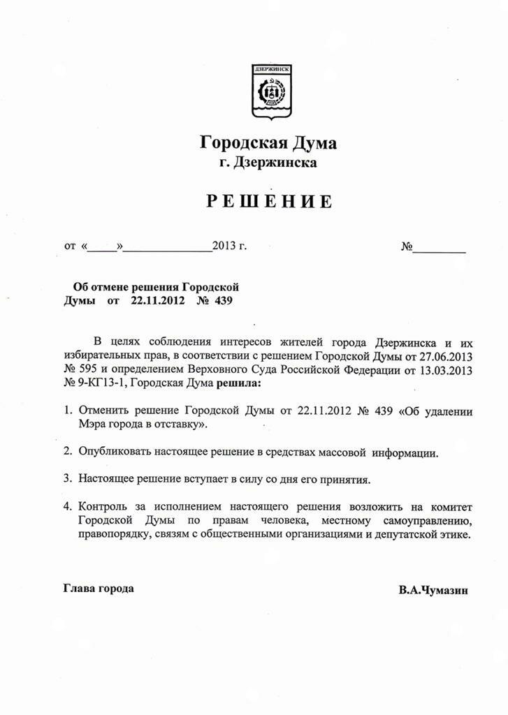 http://img-fotki.yandex.ru/get/6713/205869764.1/0_1025c0_d56b6fbb_XXL.jpg