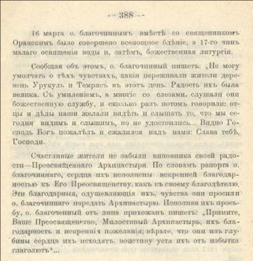 arhiv6.jpg