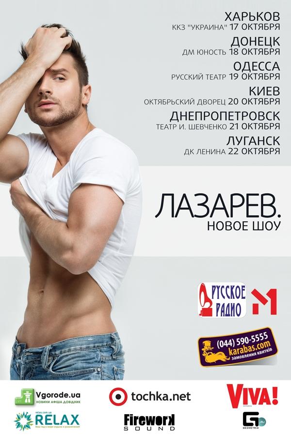 "концертном зале ""Украина""!"