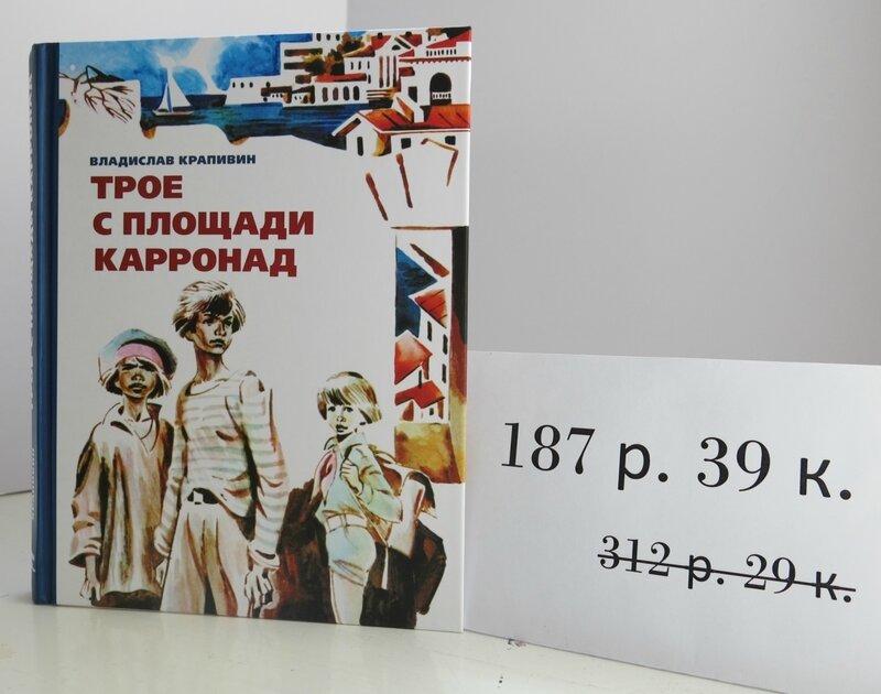 Адрес: Москва, ул. Новая