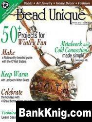 Журнал Bead Unique Winter 2010