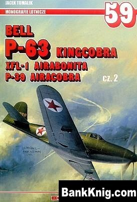 Книга Bell P-63 Kingcobra, XFL-1, P-39 cz. 2