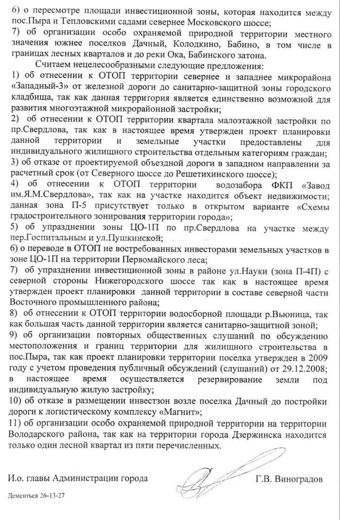 http://img-fotki.yandex.ru/get/6713/31713084.5/0_cd768_cb1f242e_XXXL.jpg