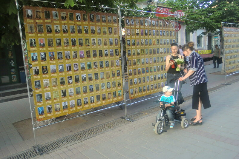 Стена памяти, Саратов, проспект Кирова, 13 мая 2013 года
