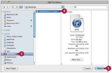Откройте папку, содержащую файл приложения