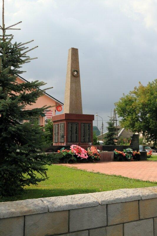 Памятник жителям села Рогачёва, павшим в годы Великой отечественной войны