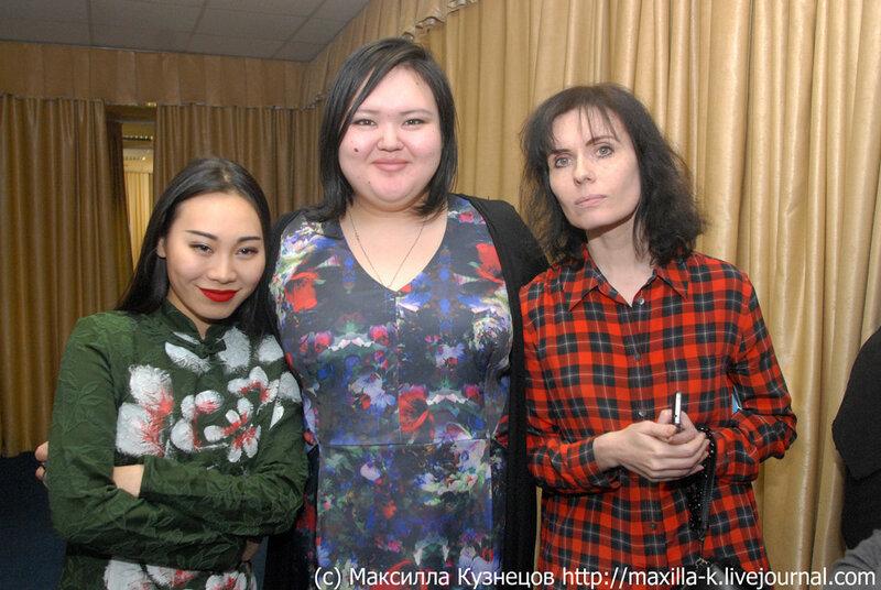 Ян Гэ, Ольга Мукукенова и Алена Званцова