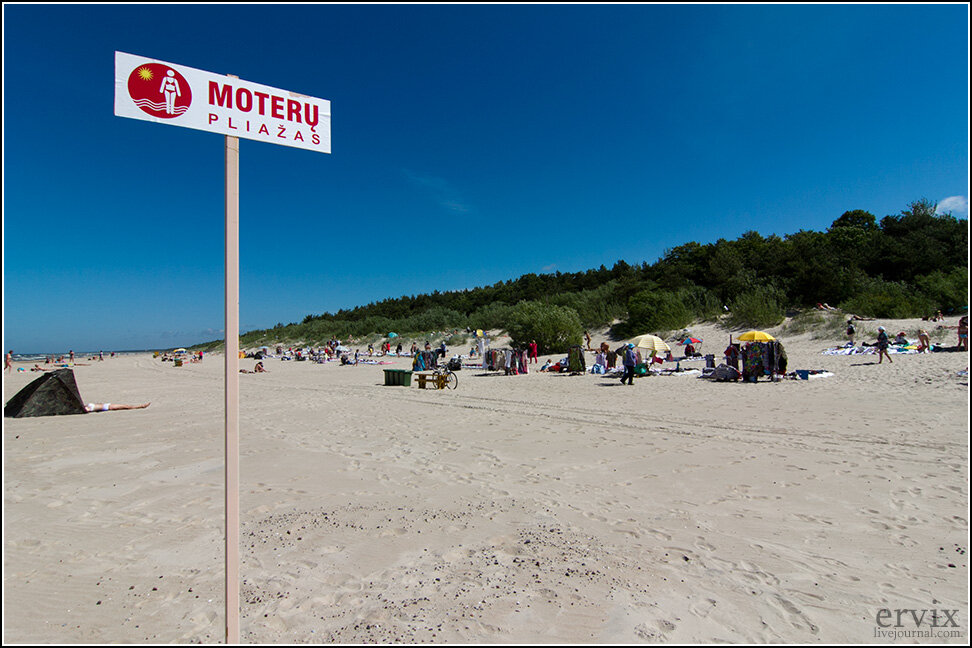 Порно видео Отдых на Пляже скачать и смотреть онлайн бесплатно В воде и