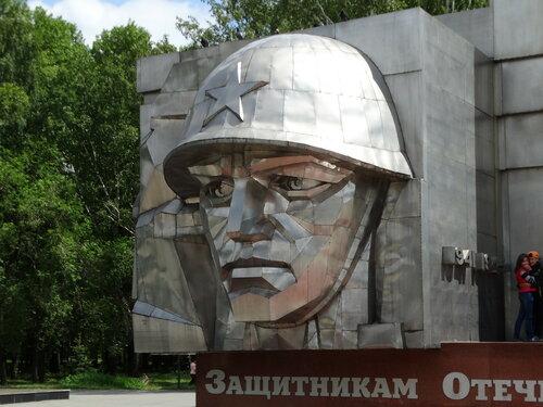 Тракторозаводской район