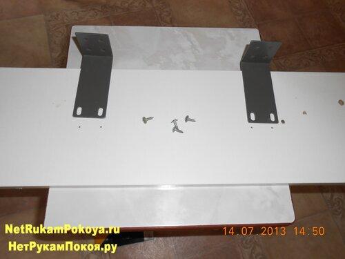 Изготовление полки в прихожей из остатков ДСП и уголков от модема - приготовили саморезы