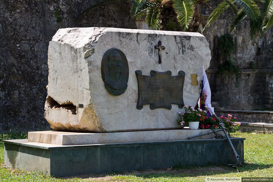 Памятник в честь Ф.Ф.Ушакова в Керкире, о. Корфу, Греция