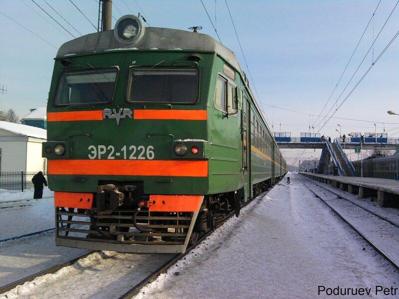 ЭР2-1226